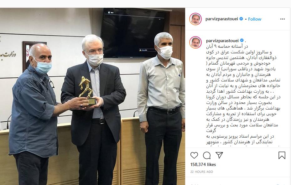 پست پرستویی درباره حماسه شکست عراق در خوزستان