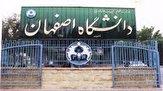 باشگاه خبرنگاران -دانشگاه اصفهان از کمیسیون اروپا، کد شناسه گرفت