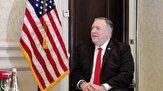 باشگاه خبرنگاران -گزافهگوییهای جدید پمپئو درباره تحریمهای اخیر آمریکا علیه ایران