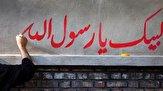 باشگاه خبرنگاران -امامان جمعه اهل سنت خراسان اهانت به پیامبر(ص) را محکوم کردند