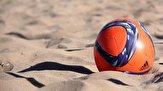 باشگاه خبرنگاران -تیم والیبال ساحلی کرمانشاه از ادامه رقابت های کشوری بازماند