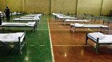 باشگاه خبرنگاران -راه اندازی نقاهتگاه بیماران کرونایی در شاهرود