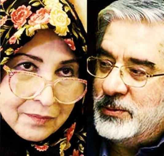 آیا میرحسین موسوی و زهرا رهنورد واقعا در حصر هستند؟