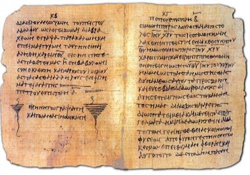 ۱۰ اختراع مصر باستان که جهان را دگرگون کرد