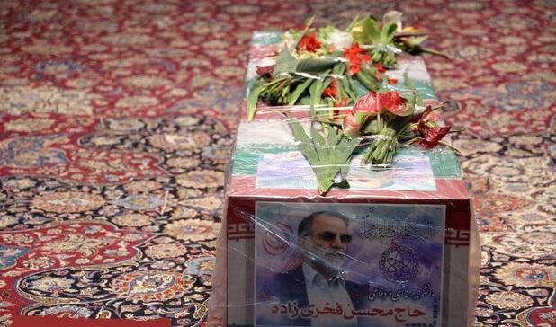 لحظه به لحظه با آیین تشییع شهید محسن فخریزاده