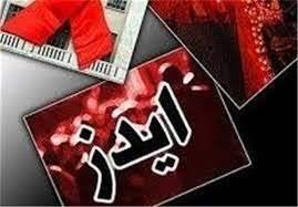 ۷۲۸ نفر مبتلا به ایدز در استان همدان