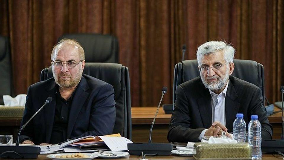 جلیلی و قالیباف نامشان در جبهه اصولگرایی مطرح خواهند شد/ علی لاریجانی نامزد قطعی انتخابات ۱۴۰۰ است