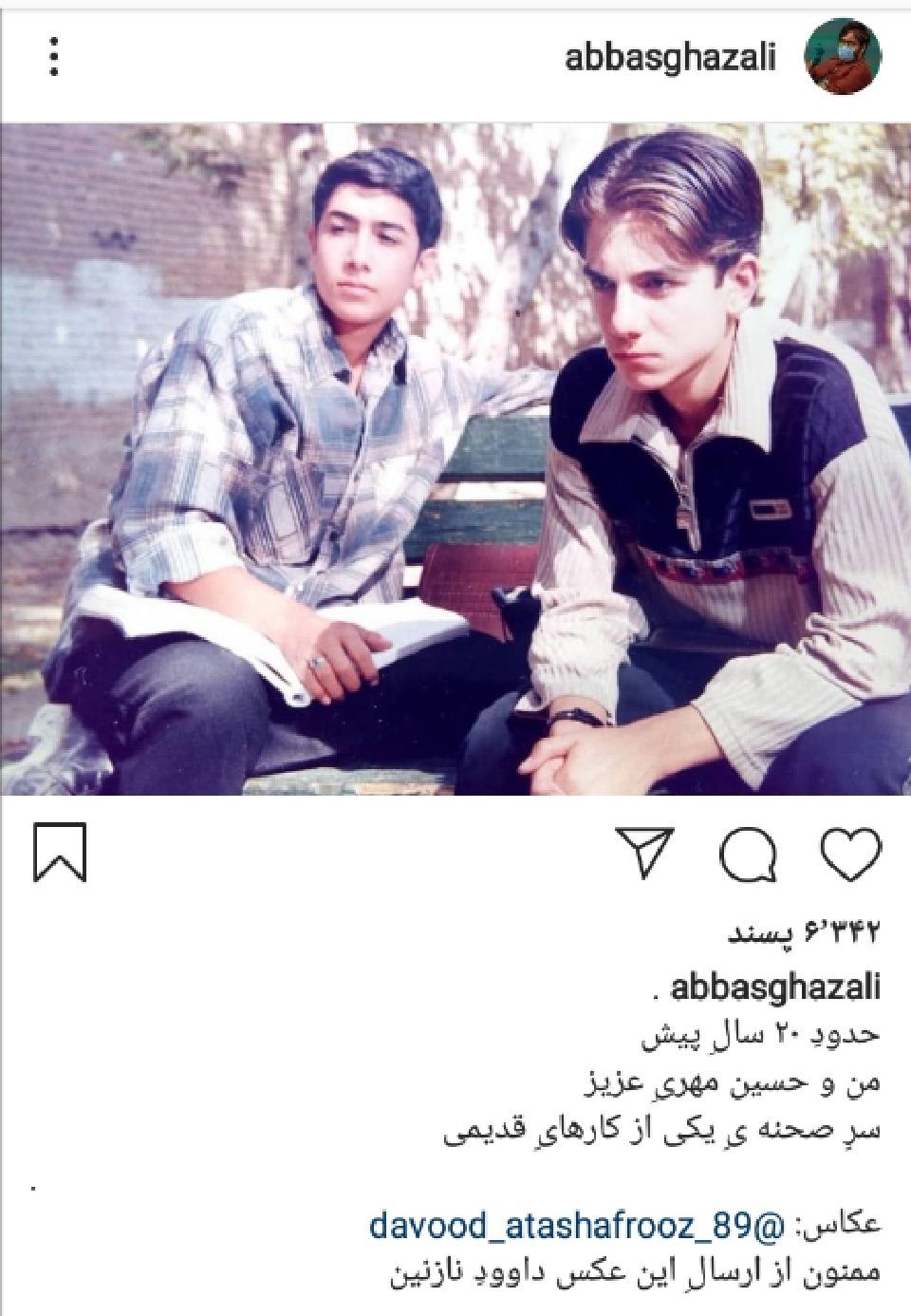 عباس غزالی و حسین مهری