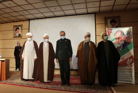 حجتالاسلام علی شیرازی مسئول دفتر نمایندگی ولی فقیه در قرارگاه ثارالله شد