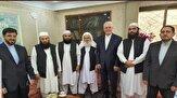 نادري،محمد،دوحه،سفارت،طالبان،صفحه