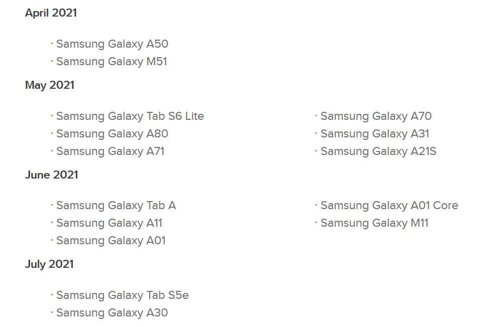 تاریخ به روزرسانی Android ۱۱ در گوشی های سامسونگ اعلام شد