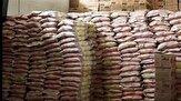 13037796 966 توزیع ۳۰ تن برنج تنظیم بازار در اسلام آبادغرب