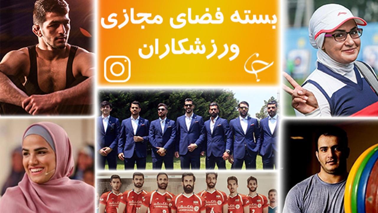 هدیه فوتبالیست معروف به هوادارانش / گلایه بازیکن استقلال از مسئولان این تیم