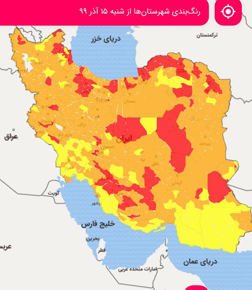 نقشه شهرهای قرمز، نارنجی و زرد