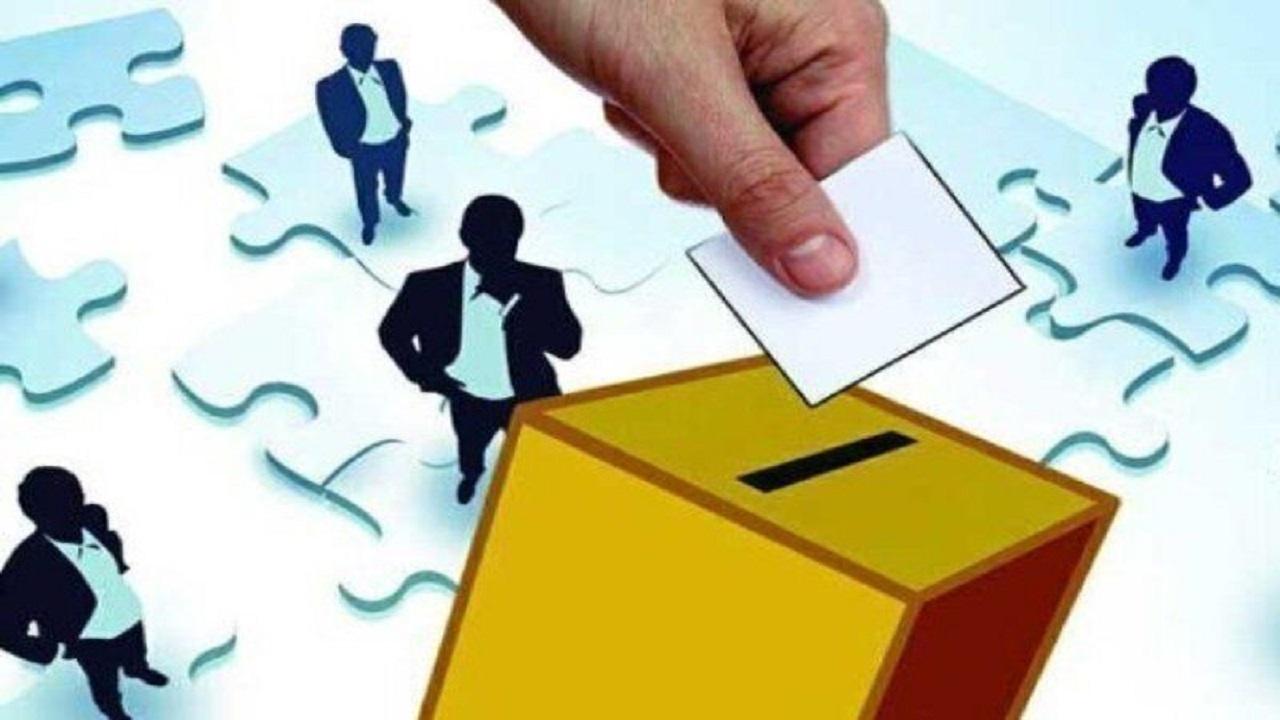 جزئیات ثبت نام داوطلبان عضویت در شوراهای شهر و روستاشهرستان ری