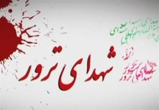 ایران قطعا انتقام ترور شهید فخریزاده را در زمان و مکان مناسب خواهد گرفت