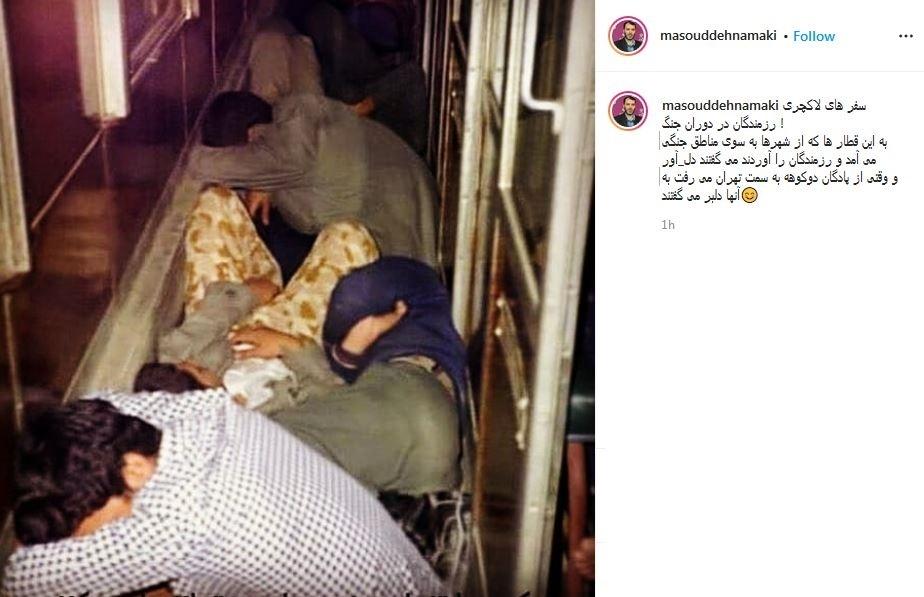 انتشار تصویری از سفرهای لاکچری رزمندگان دفاع مقدس