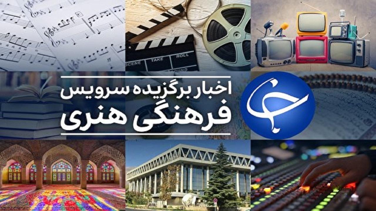 عکسی دیده نشده از علی حاتمی در پشت صحنه یک فیلم / نشانههای دوست خوب در کلام امیرالمومنین (ع)