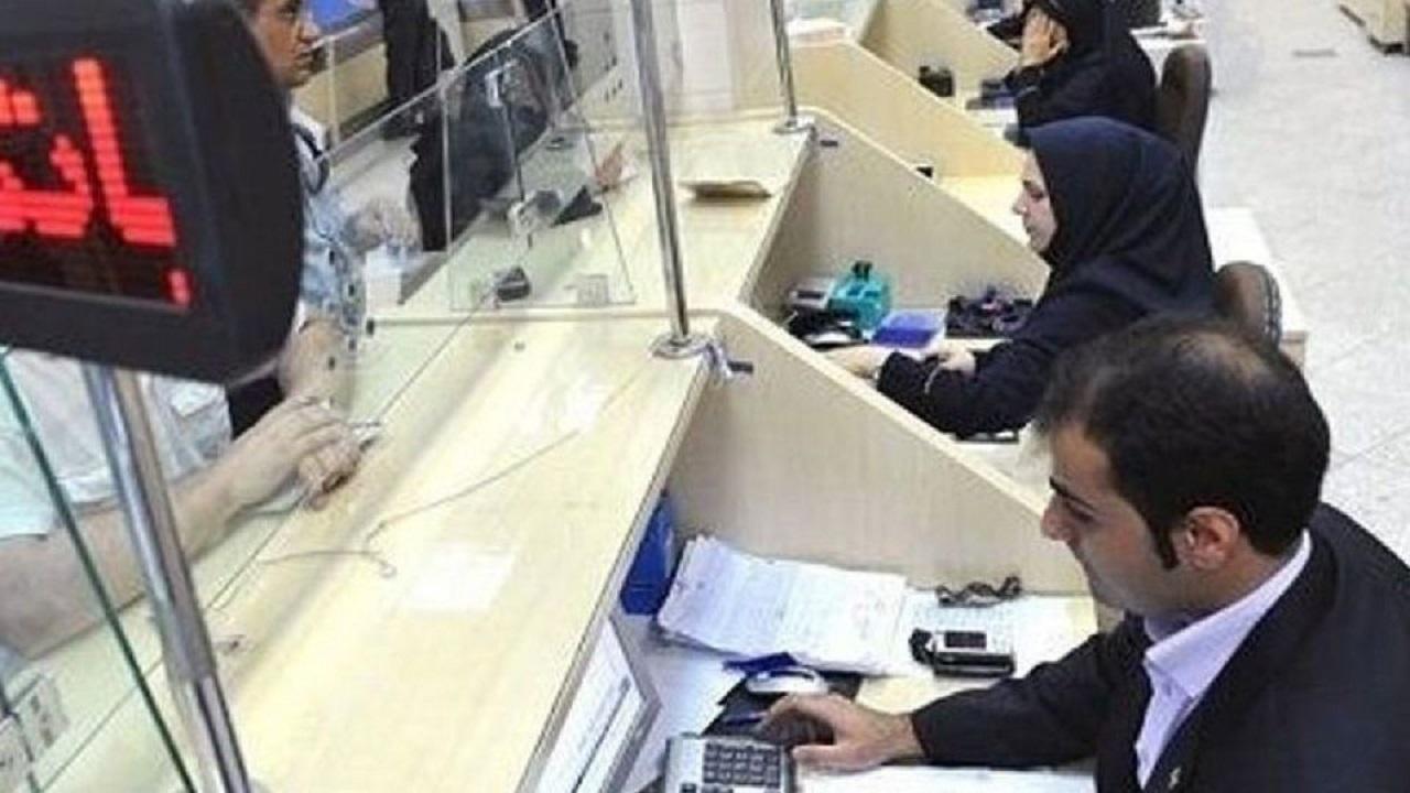 نحوه فعالیت بانکهای دولتی از فردا اعلام شد