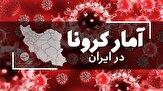 باشگاه خبرنگاران - آخرین آمار کرونا در ایران؛ عبور مجموع قربانیان از مرز ۵۰ هزار نفر