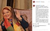 باشگاه خبرنگاران - توضیحات بهاره رهنما درباره ماجرای طرز فکر لری