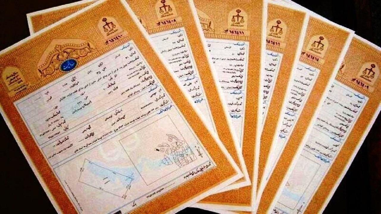 بازداشت ۲۶ هزار ملک ثبت املاک در خراسان رضوی