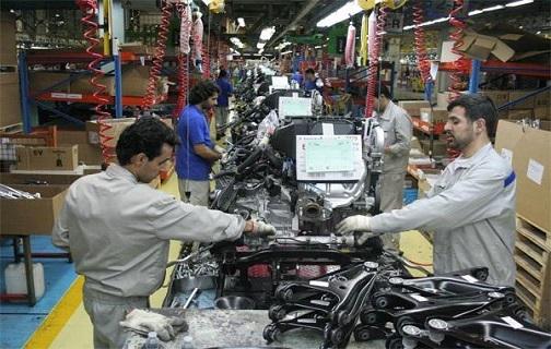 قطعه سازی خودرو در اصفهان در غل و زنجیر موانع تولید