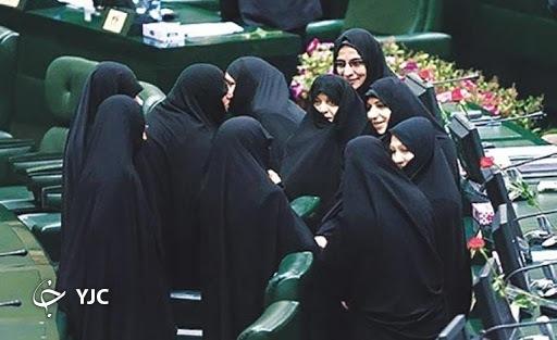 وزیر زن و یا رئیس جمهور زن؛ اتفاقی که شاید در ۱۴۰۰ بیفتد
