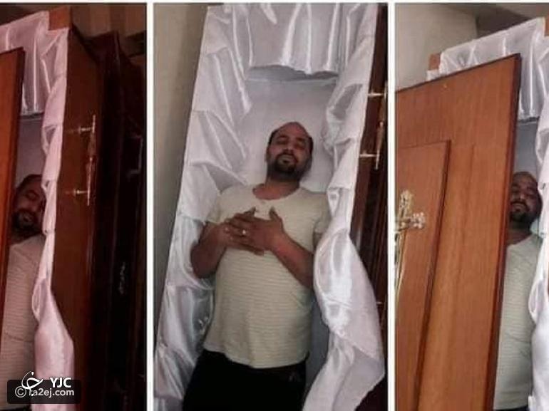 مرگ شهروند مصری ۵ روز پس از پیشبینیاش درباره پایان عمر خود!+ تصاویر