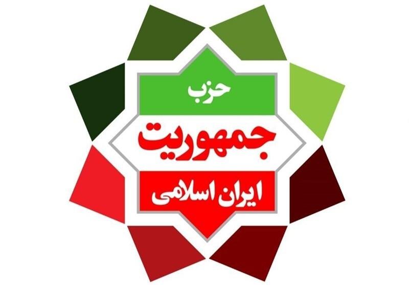 حزب جمهوریت ایران اسلامی همیشه در چارچوب نظام جمهوری اسلامی حرکت کرده و میکند