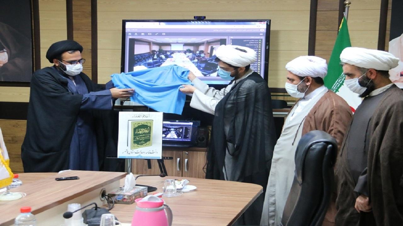 روحانیون بوشهر در همه عرصهها مشغول خدمتند