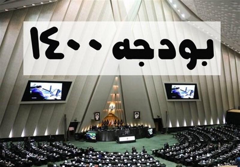 بودجه استان تهران باید بر محرومیتزایی متمرکز شود