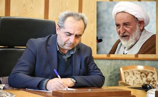 پبام تسلیت شخصیتهای کشوری و استانی درپی درگذشت آیت الله یزدی