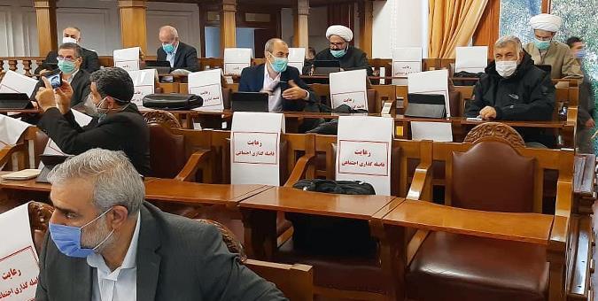 فاصلهگذاری اجتماعی در مجلس