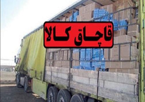 توقیف اتوبوس حامل ۳۵۰ میلیون ریال کالای قاچاق در فلاورجان / توقیف کامیون و کشف ۳۹ کیلو تریاک