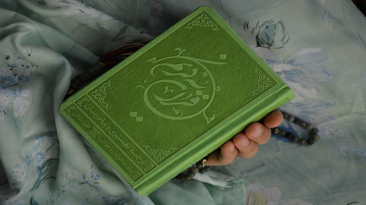 وَ،دست،لا،سوره،قرآن،چشم،آيه،منافقان،بقره،كوري،كري،كريم،الهي