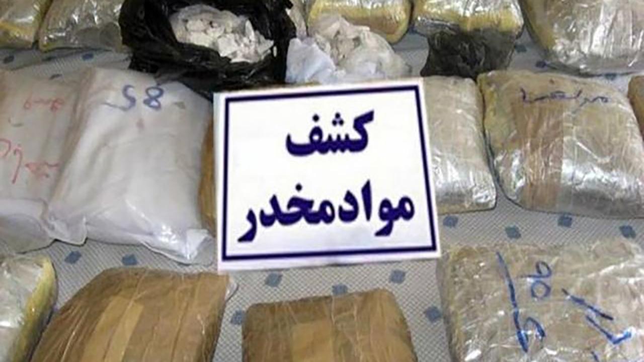مواد،مخدر،خرده،امنيت،اجتماعي،تهران،حسنوند،افيوني،فروشان
