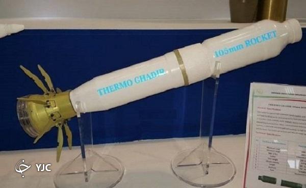 کدام راکتهای ضد زره ایرانی به کشورهای خارجی صادر میشوند؟