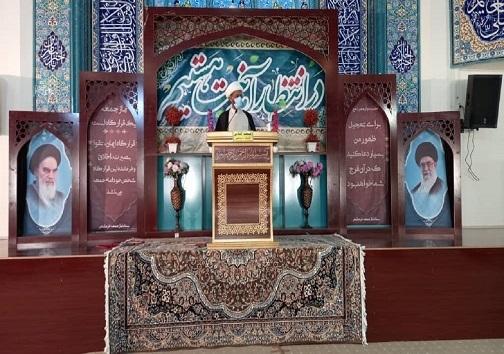 سرخط مهمترین خبرهای روز جمعه بیست ویکم آذرماه ۹۹ آبادان