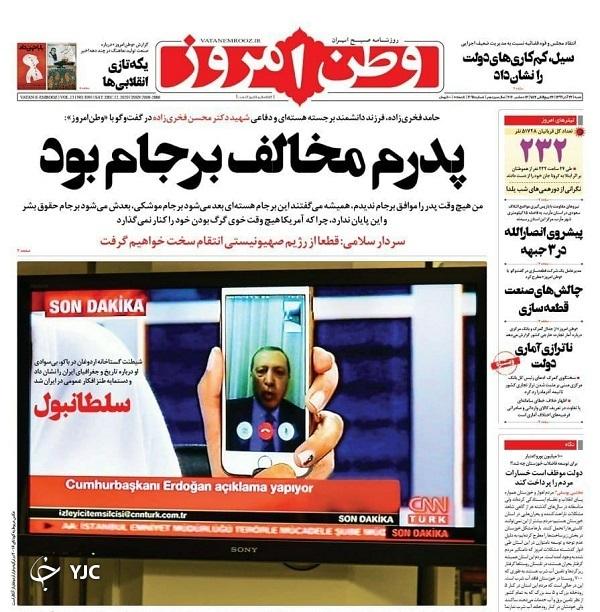 روزنامه های 22 آذر 99