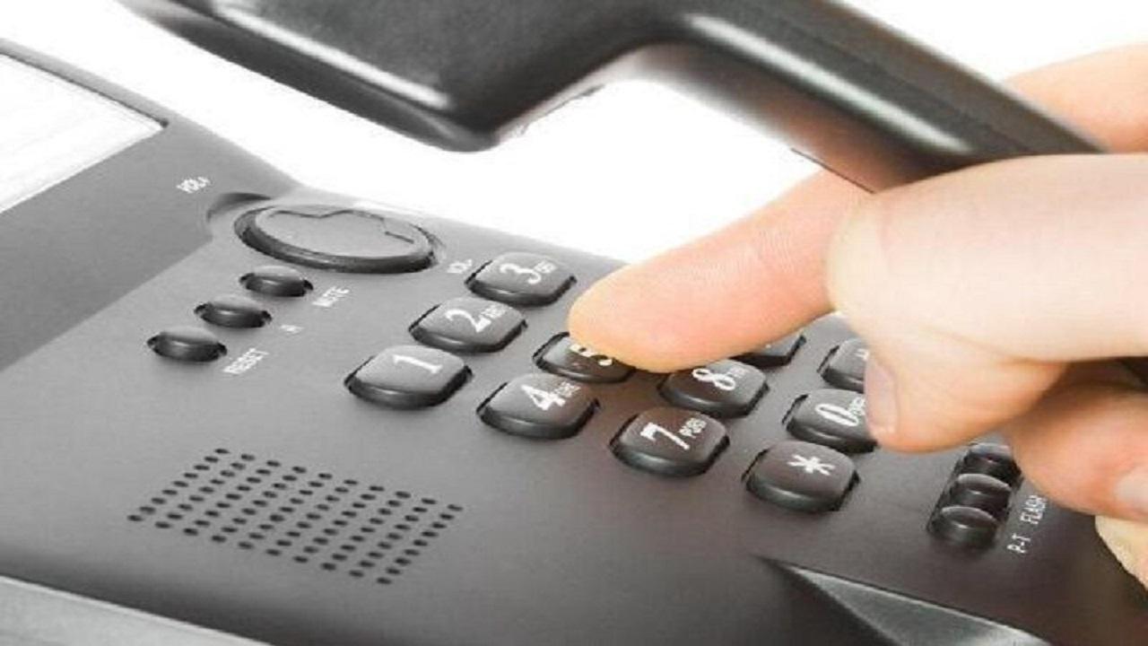 آموزش دانش آموزان دوره ابتدایی از طریق تلفن ثابت ۲۰۲۵