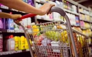 13095172 242 - شیوع گرانفروشی با شیوهای منسوخ/حذف قیمت از روی اقلام اساسی در برخی فروشگاه ها!