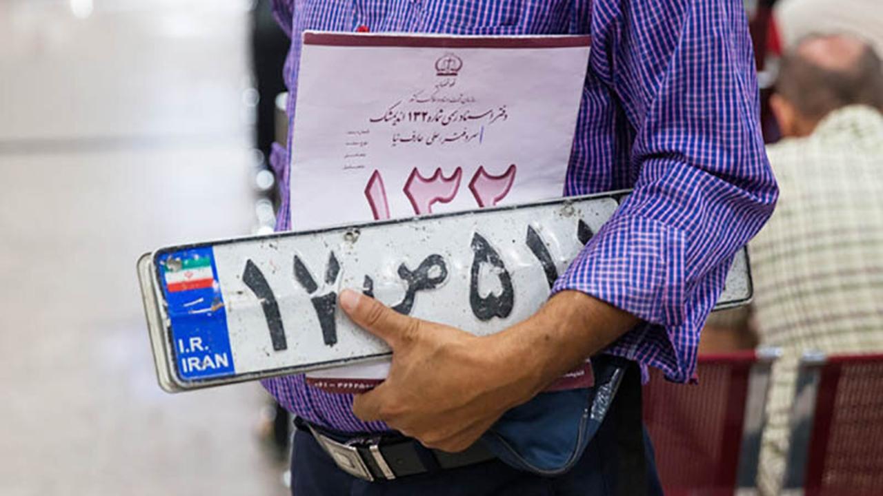 بازگشایی مراکز تعویض پلاک در گرگان