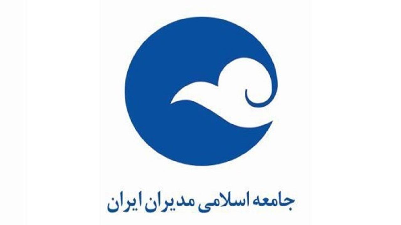 هفتمین نشست کارگروههای تخصصی دولت مردمی و تحول گرا برگزار شد