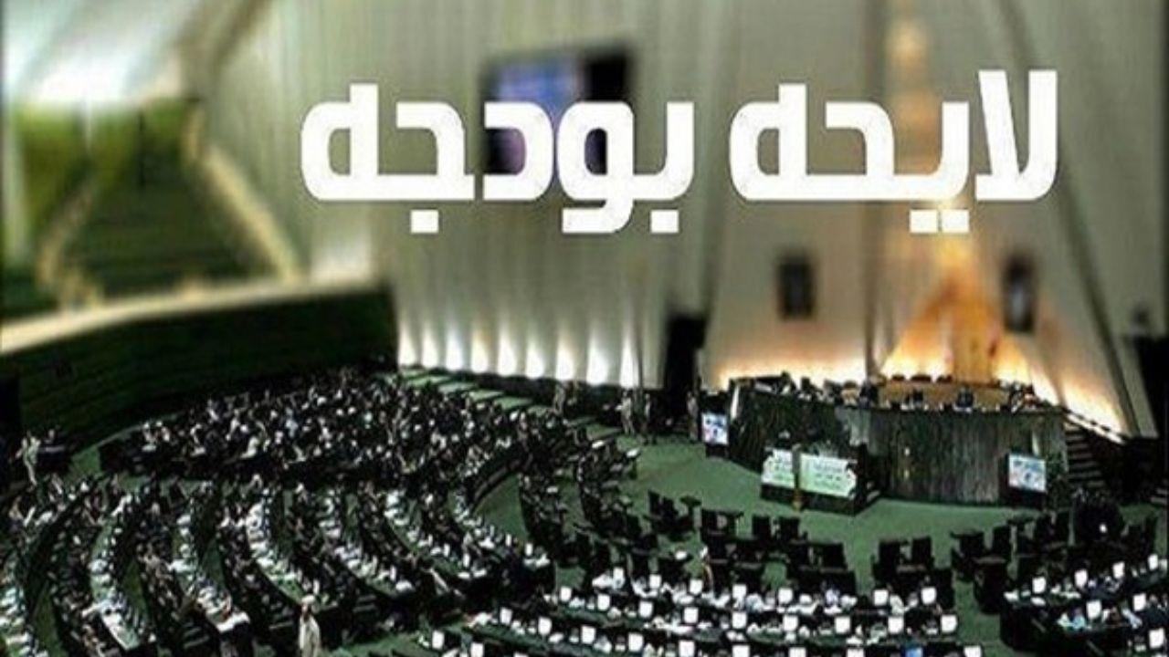جزئیات نامه رهبر انقلاب به روحانی/ برداشت از صندوق توسعه ملی برای مصارف بودجه ۱۴۰۰ مجاز نیست