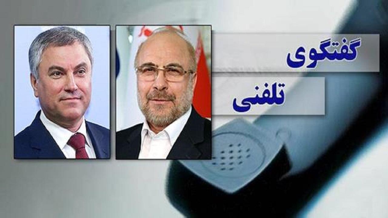 تاکید روسای مجالس ایران و دومای روسیه بر مناسبات راهبردی تهران و مسکو