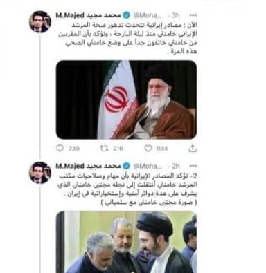 شایعات کسالت رهبر انقلاب از سال ۸۵ تا ۹۹/ حضوری که به شایعات پایان داد