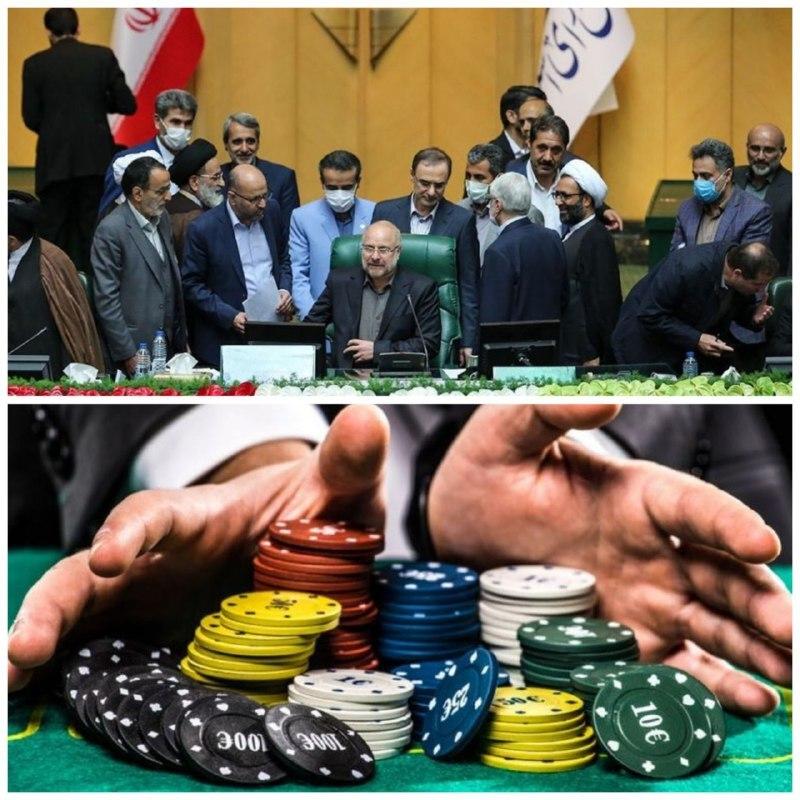 نبرد قانون با قمارخانههای آنلاین