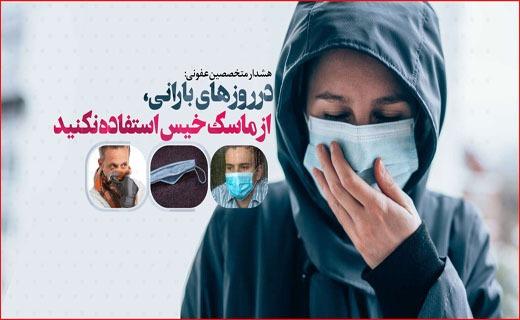 ماسک و فاصلهگذاری اجتماعی تنها راه پیشگیری از کرونا