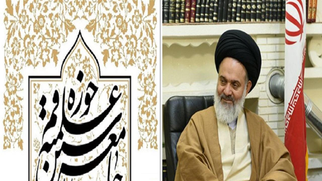 آیتالله حسینیبوشهری رئیس جامعه مدرسین شد